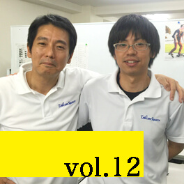 vol11 グローバルWiFi会社訪問